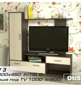 Гостиная TV 3 ( новая, в упаковке)