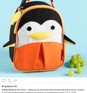 Новая детская сумка-ланчбокс