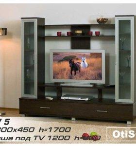 Гостиная TV 5 (новая, в упаковке)