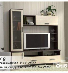 Гостиная TV 6 (новая, в упаковке)