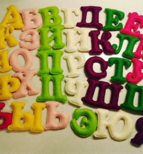 Алфавит из фетра💚💜💛