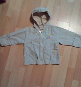 Демисезонные куртка + штаны