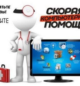Переустановка windows XP.SEVEN 7,8,10. Установка п