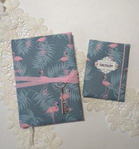 Блокнот и обложка на паспорт