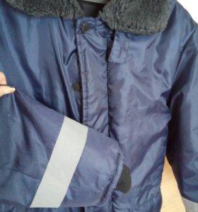 Куртка тёплая рабочая.