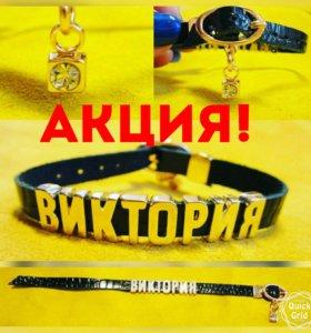 Буквы цвет золото