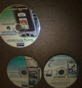 Продаю диски на телефоны