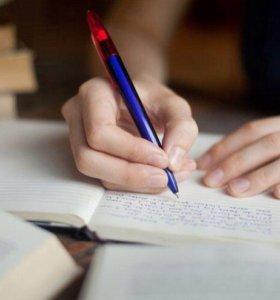 Перепишу лекции, конспекты и тд