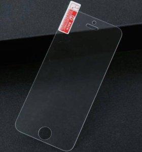 Защитное стекло iPhone 5c (матовое)