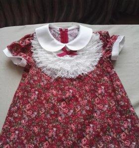 Нарядное платье 70-78