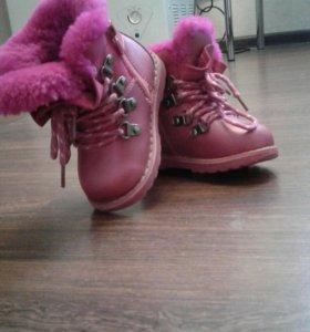Детская обувь 22р