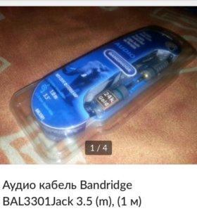 Аудио кабель Bandridge BAL3301Jack 3.5 (m), (1 м)