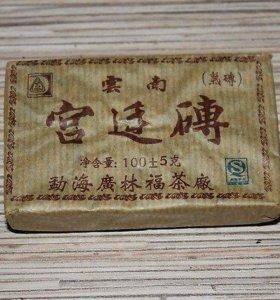 Чай Пуэр Шу Дворцовый (плитка 100г)