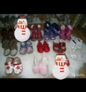 Обувь ребенку