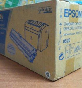 Оригинальный картридж Epson (C13S050520)
