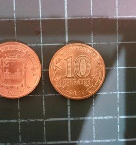 Юбилейная монета Можайск