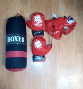 Детский комплект для бокса.