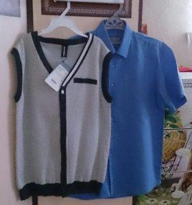 Жилет школьный новый, рубашка б/у, рост 158