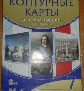 Контурная карта,по Истории России