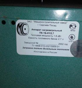 Нагревательный аппарат ПК - 1б