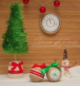 Новогодние подарки - шарики и ёлочки