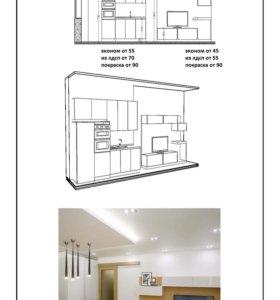 Строительство Домов .Ремонт любой сложности!