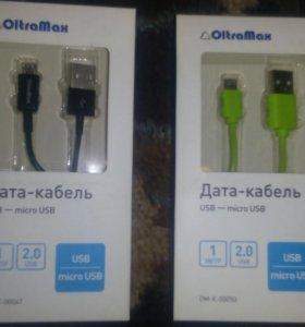 Дата-кабель usb - micro USB