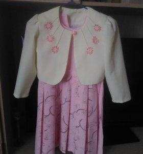 Платье и пиджачок