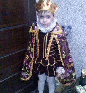 Новогодний костюм Французский король