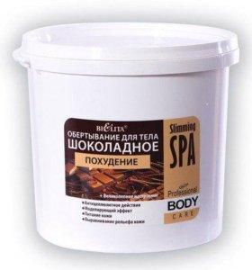 Шоколад для тела обертывание