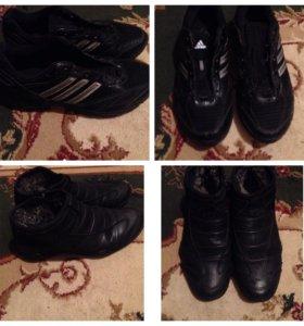 Кроссовки, ботинки зимние натуральные.