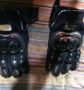 Мото перчатки,мотоэкиперовка