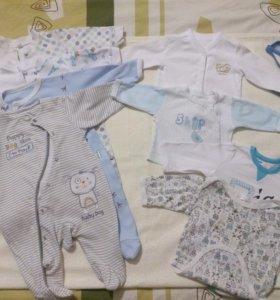 Вещи для малыша 1-2 месяца