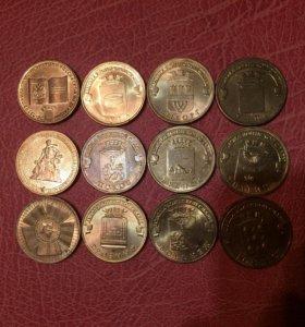 Юбилейные монеты;10₽; ГВС