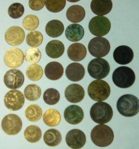 Монеты до 61 года