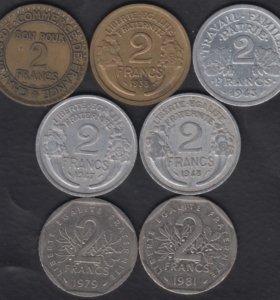 Франция 2 франка 1923-1981 7 монет