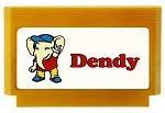 Картриджи для Dendy