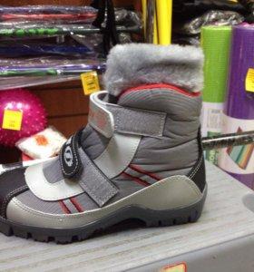 детские лыжные ботинки новые