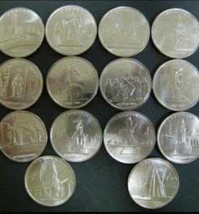 Продам набор 14 монет города столицы