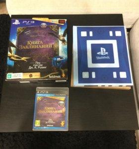 Игра на Сони Плейстейшен 3  / PS3 / Play Station 3