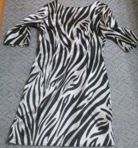 Платье и подарок