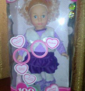 Кукла 48 см