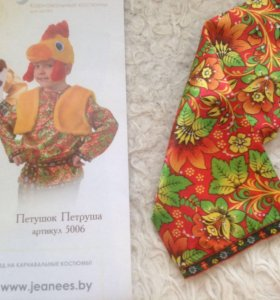 Прокат новогодних костюмов и платьев