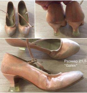 Туфли танцевальные Стандарт