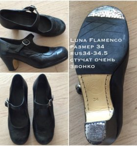 Туфли Фламенко профи черные