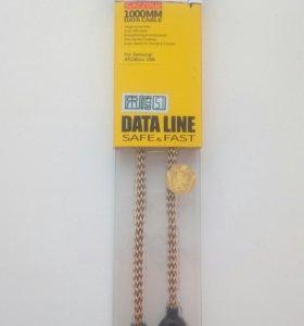 Метровый кабель для зарядки телефона в оплетке