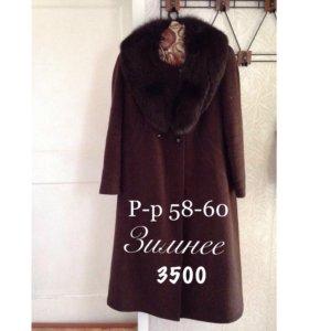 Пальто зимнее, размер 58-60 (62)