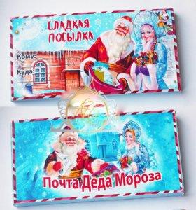Новогодний сладкий шоколад.
