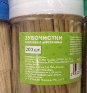 Зубочистки березовые Komfi 200 шт в баночке