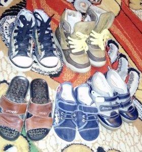 Обувь на мальчика 30-32